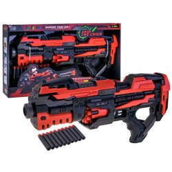 """Vaikiškas šautuvas - """"Automatas"""""""