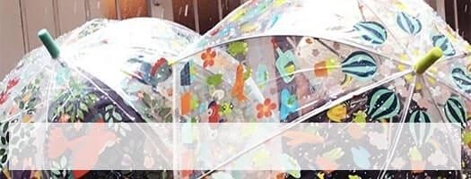 skėčiai vaikams